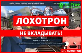 Rail Nation – отзывы