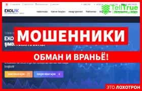 EkolFX company – обзор и отзывы