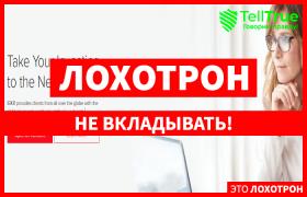 Объективный обзор InteractiveBrokers.com