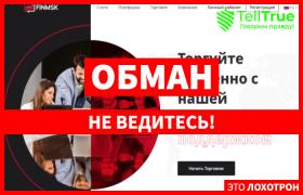 FinMSK – еще один брокер, работающий под руководством бандитов ААА Глобал ЛТД