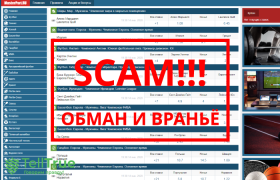 MasterPari ru – отзывы