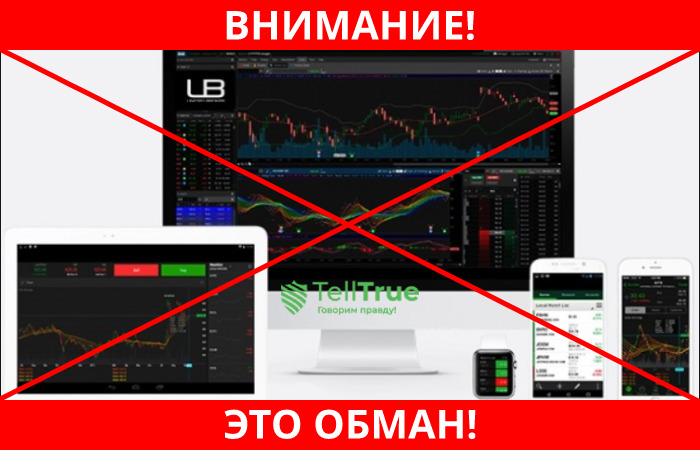 United Broker обман