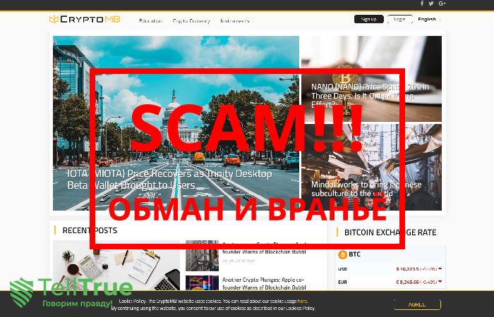 CryptoMB – отзывы