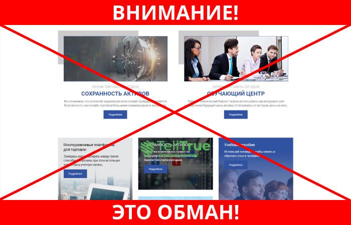 BitFXmarkets обман