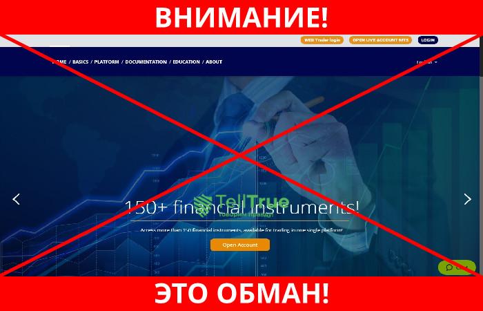 VNC brokers обман