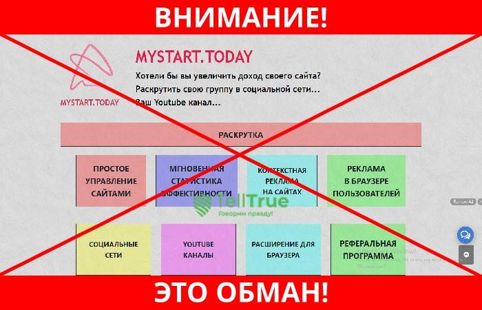 MyStart.Today обман