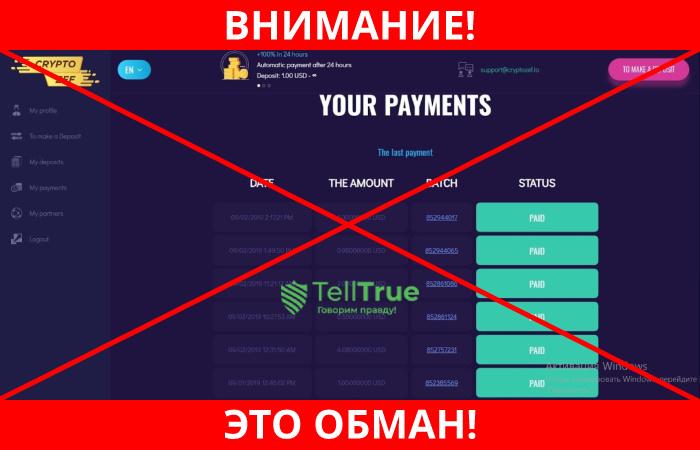 Crypto Zef обман