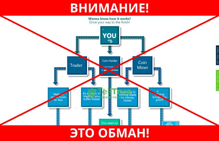 8bit Ltd обман