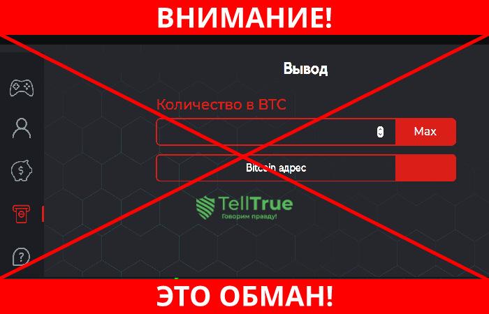 Cryptodrive лохотрон
