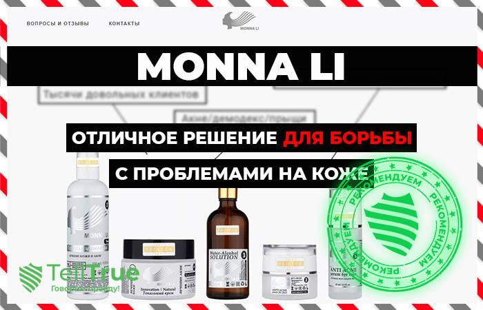 Monna Li – отзывы