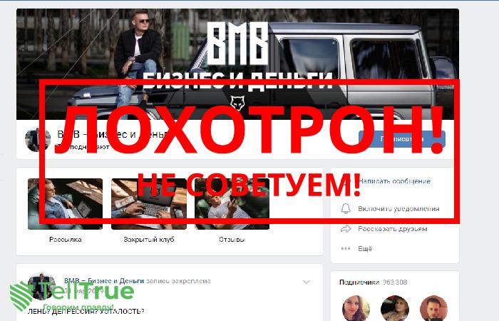 Юрий Бойцов – отзывы