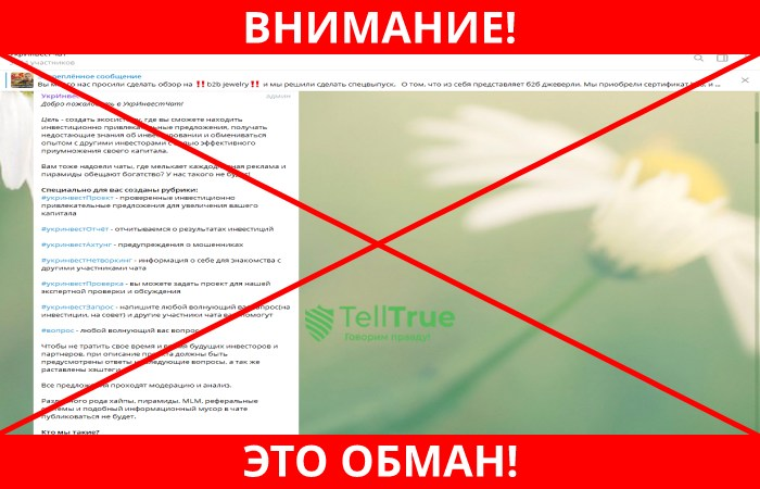 Курсы и тренинги Дмитрия Карпиловского лохотрон