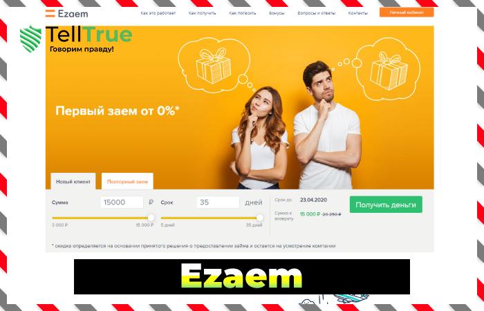 Ezaem – обзор и отзывы
