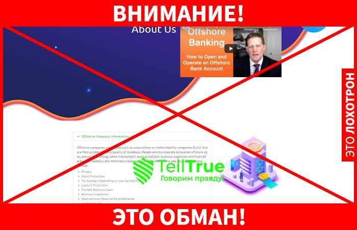 Trading bank Online обман