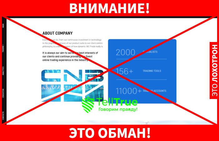 Cnb Trade обман