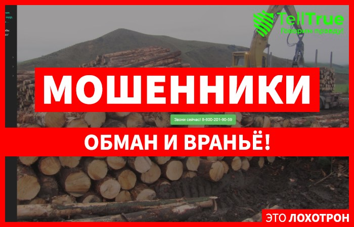 """ООО """"ВЛК-НН"""" – отзывы"""