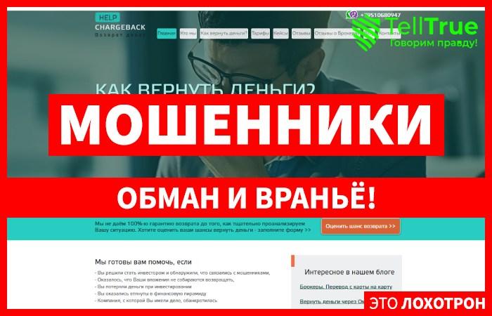 Курс Дмитрия Алемасова – отзывы