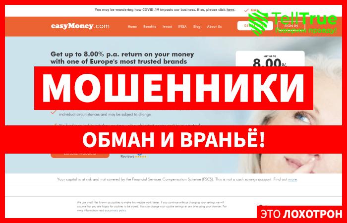 Easy Money – отзывы