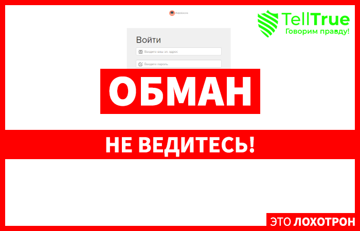 Игорь Крестинин и Виталий Кудряшов – отзывы