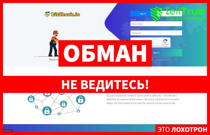 Bitshark – отзывы