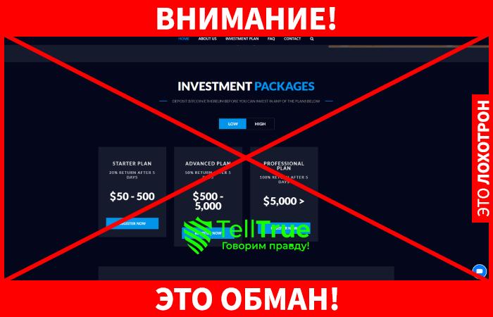 Bitcoinvestor лохотрон