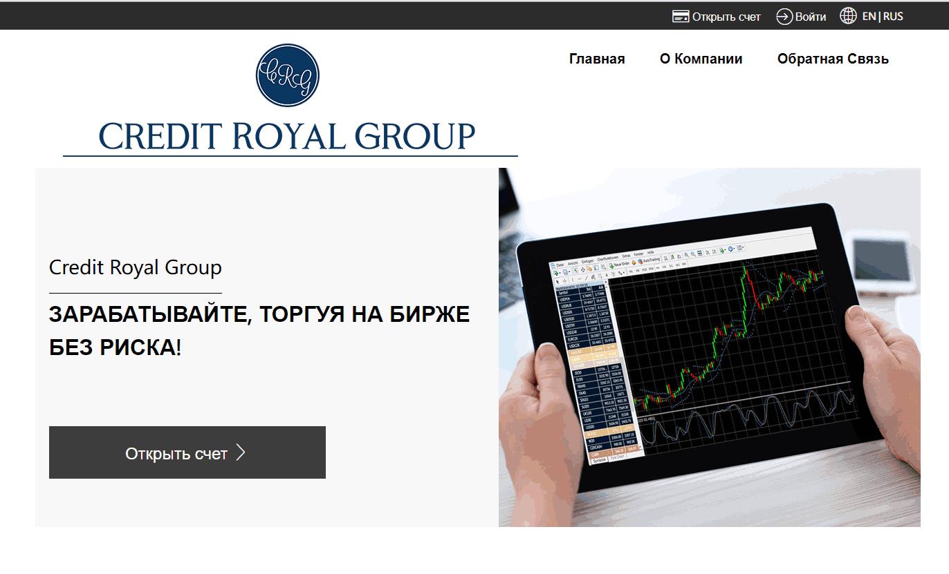 главная Credit Royal Group