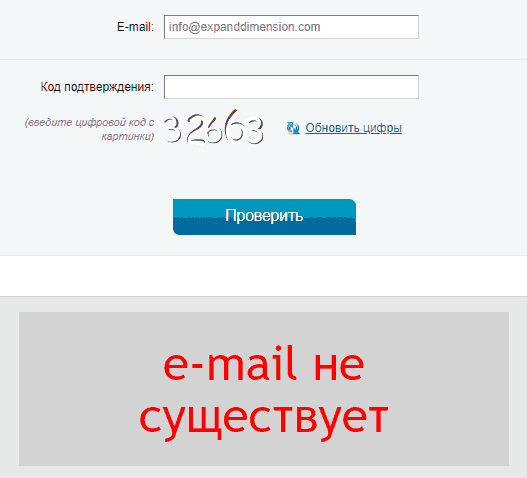 e-mail Expand Dimension