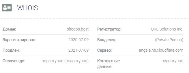 информация о домене Bitcoob.best