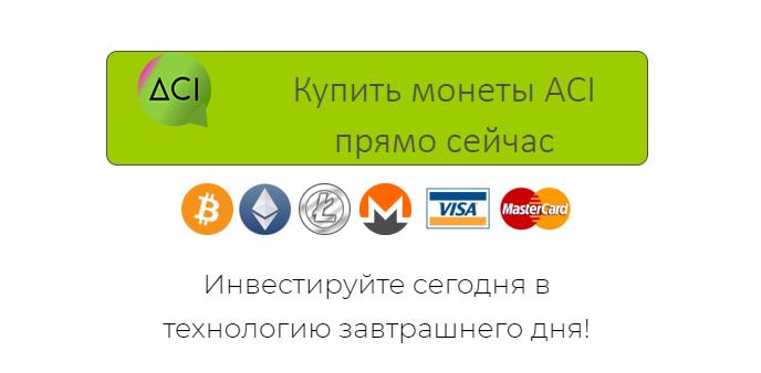 Arciris валюта