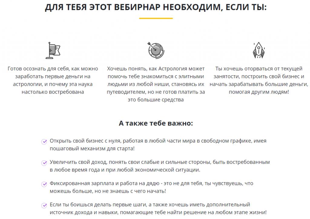 Информация о сайте Astrokat