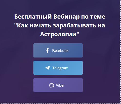 Astrokat социальные сети