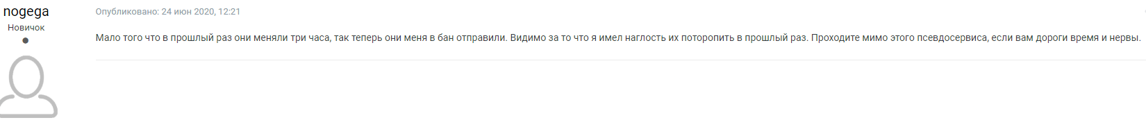 Buyex отзывы