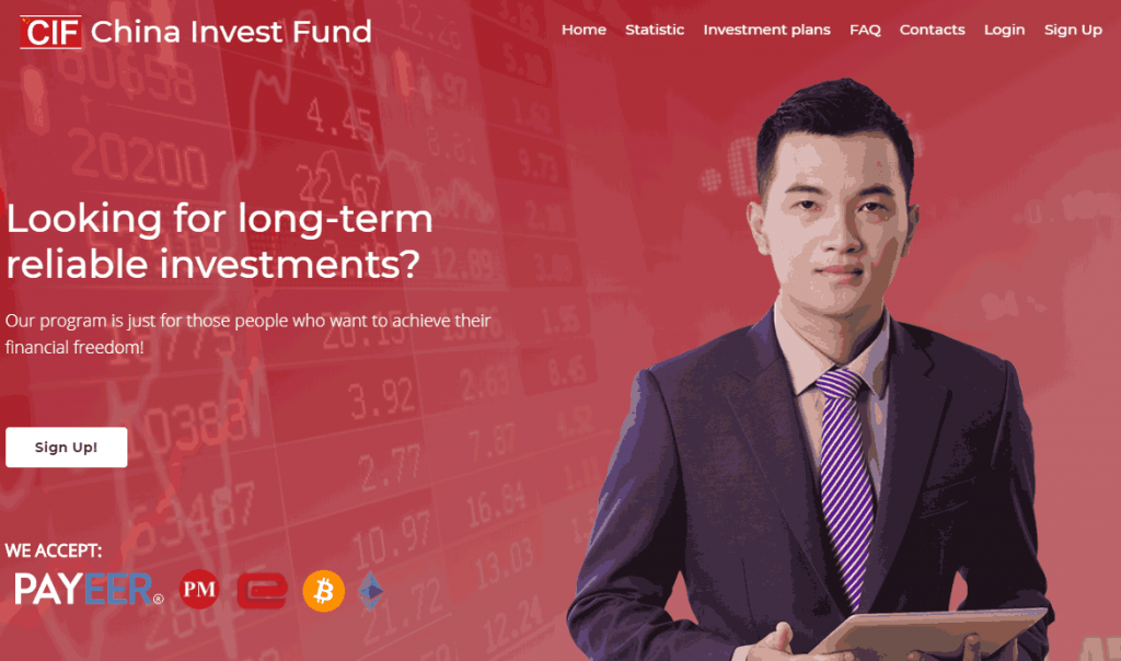 China Invest Fund регистрация