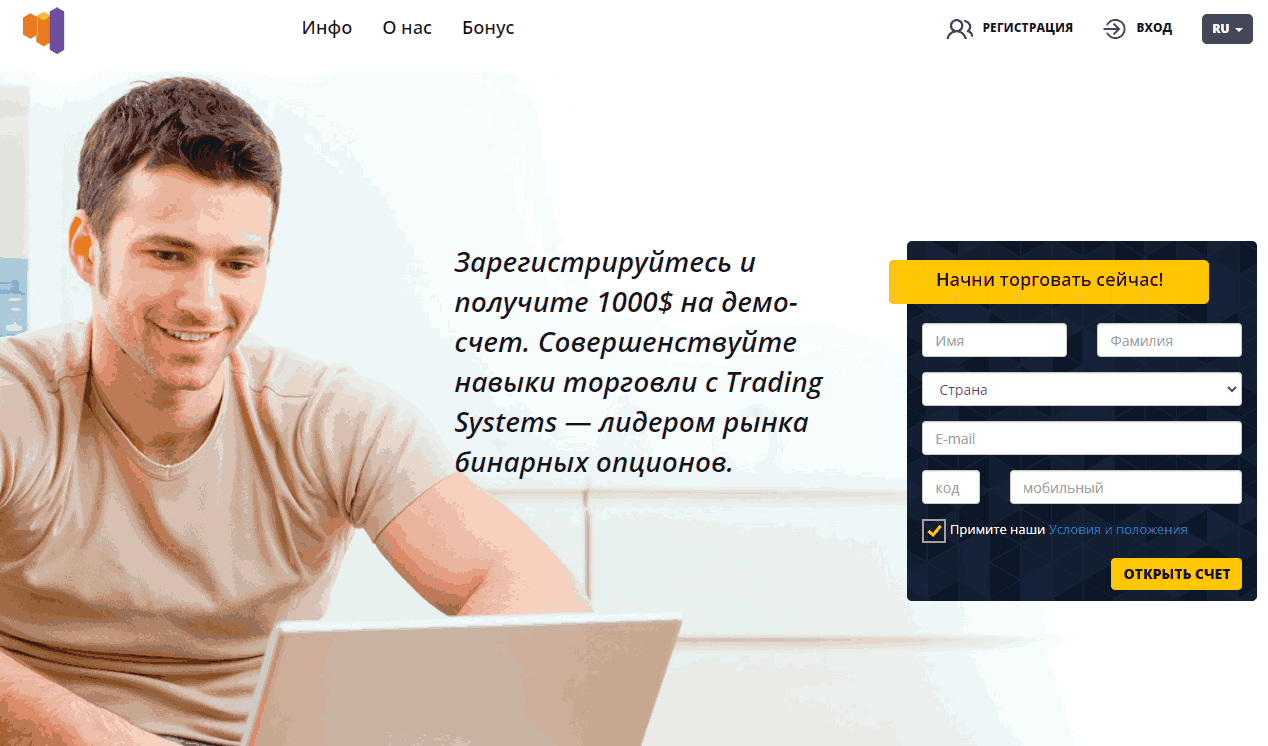 Intertrade Pw регистрация