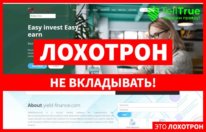 Yield-finance – отзывы