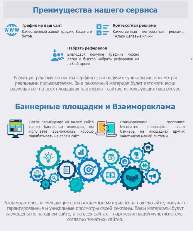 Multibux Информация о сайте Multibux