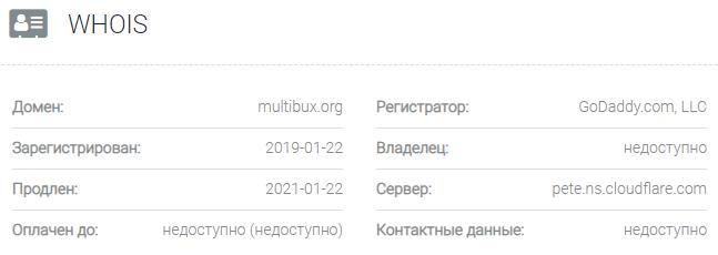 Информация о домене Multibux