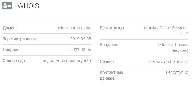 Информация о домене Pelican Partners