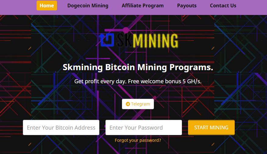Skmining Bitcoin регистрация