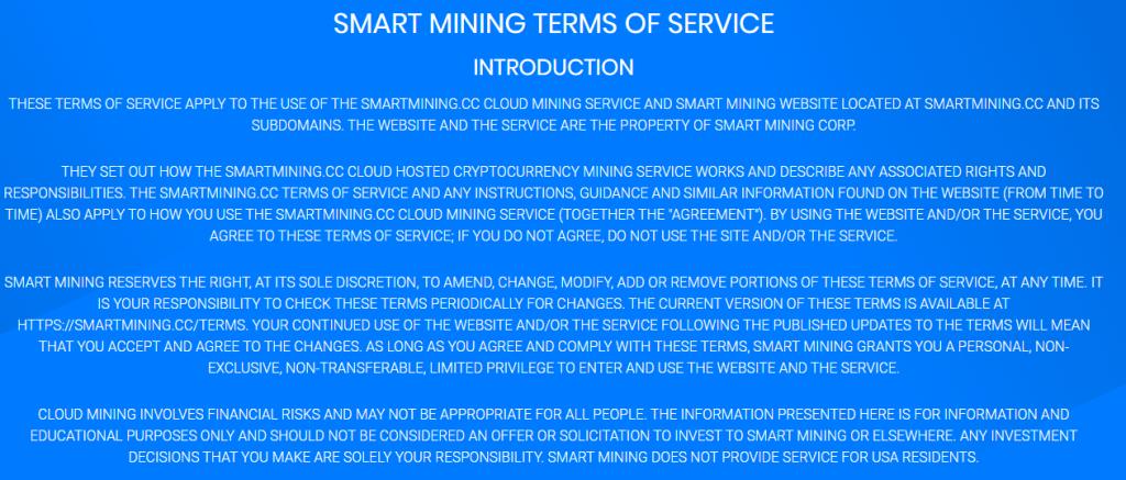 Информация о сайте Smartmining