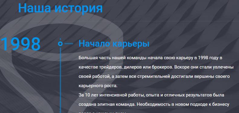 Информация о компании Universe Capitals