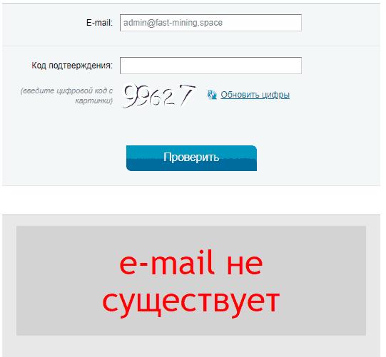 e-mail Fast-mining