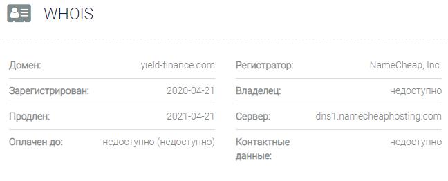 Информация о домене Yield-finance