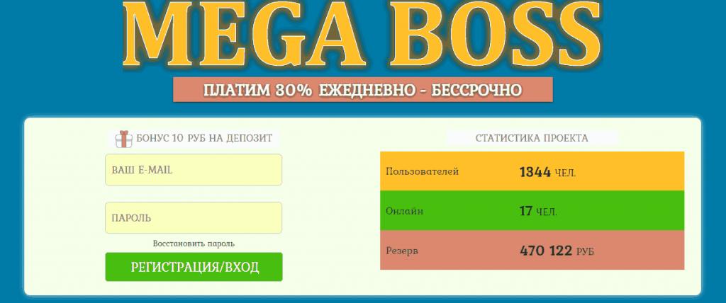 регистрация Megabos