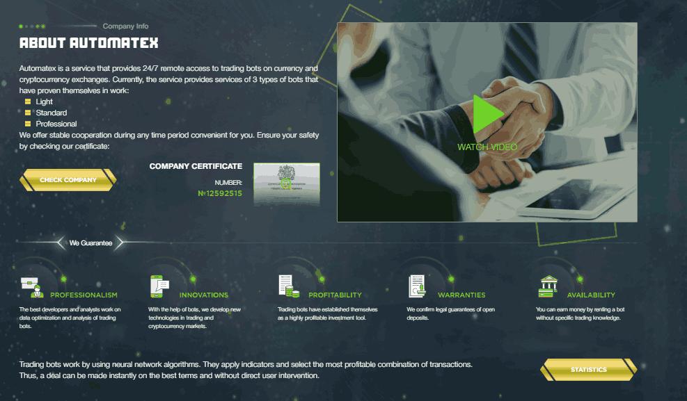 Automatex о компании