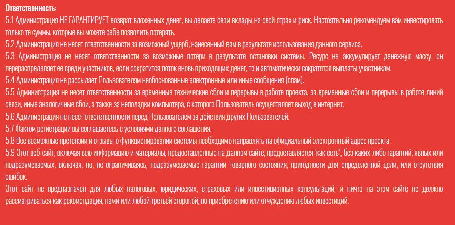 Информация о сайте BIT-PROFIT