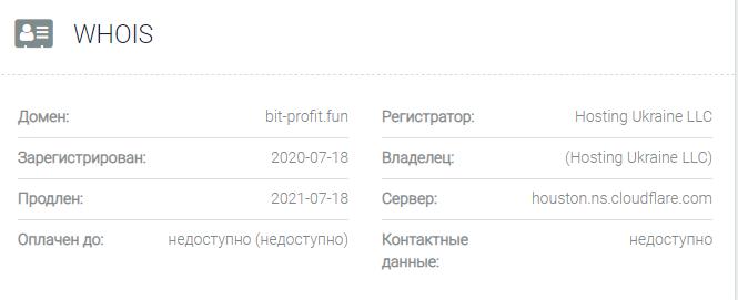 Информация о домене BIT-PROFIT