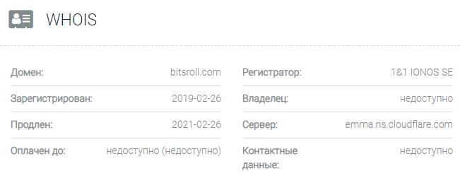 Информация о домене Bitsroll