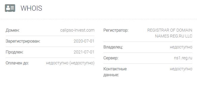 Информация о домене Calipso Invest