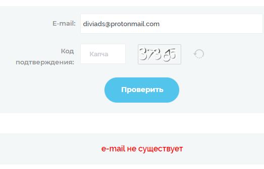 Divi3payment контакты